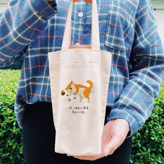 Honey Lemon Shiba Dog Drink Bag