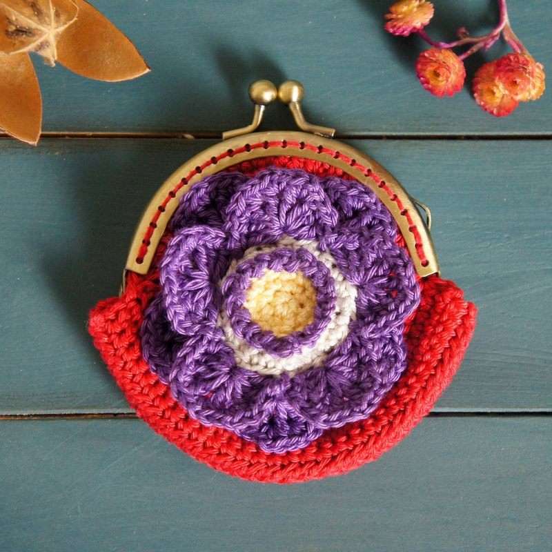 Hand-knitted flower series purple and beautiful population gold bag (coin purse small bag cosmetic bag)