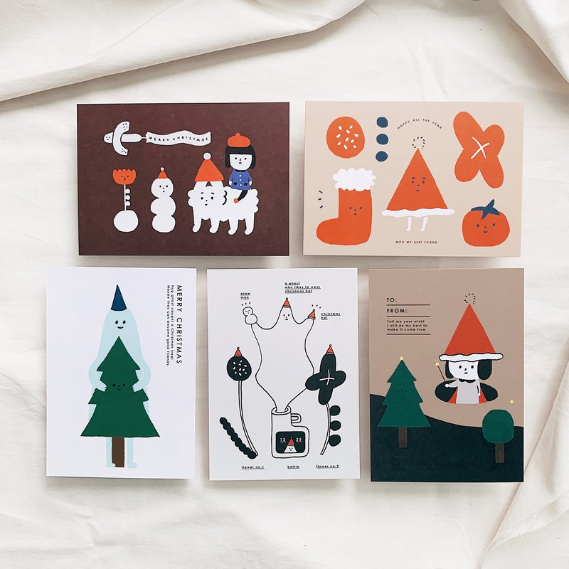 Christmas Postcards - 5 Styles
