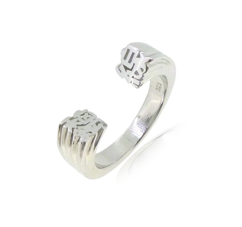 HK232 ~ 925 silver <line> ring