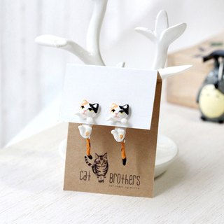 Calico Cat Earrings, Gauge & Plug Earrings, Two Piece Earrings