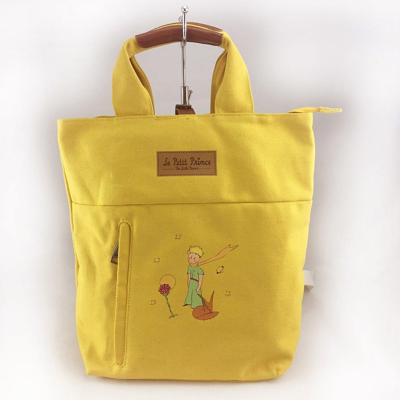 Little Prince Classic Edition Authorization - College Backpack (Yellow), CE10AA04