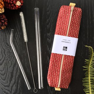 Goody Bag - Glass Pipette Set