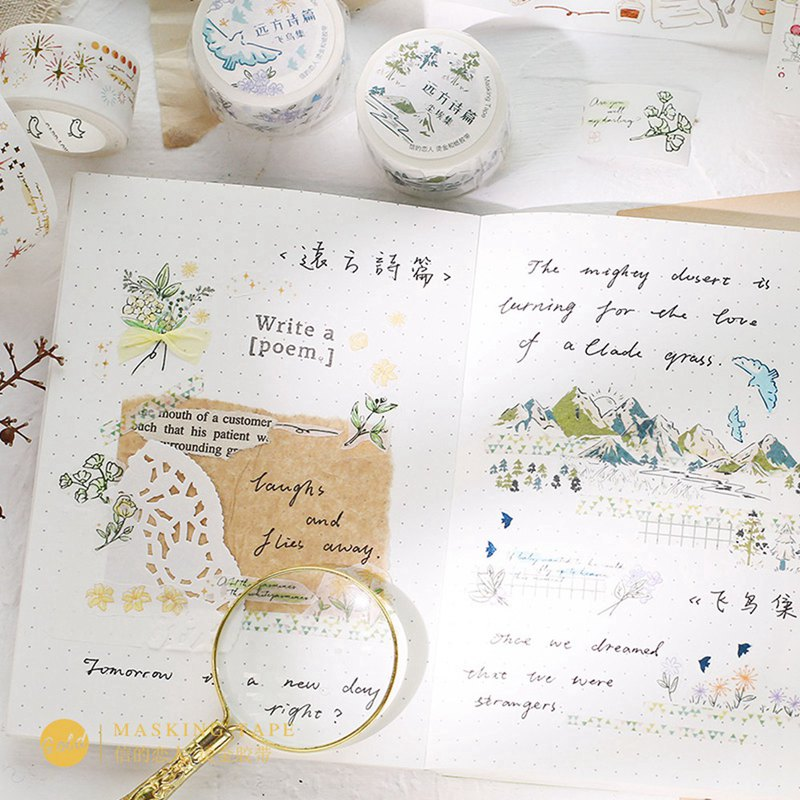 Letter of lovers gilding and paper tape <remote poetry> salt is Tagore literary fresh bird plant