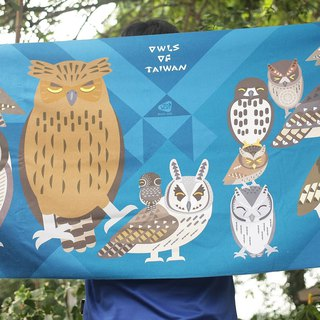 OWLS OF TAIWAN BATH TOWEL