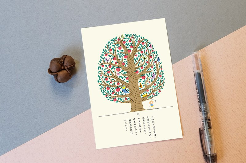 Card & Postcard / Blessings of Mustard Seeds