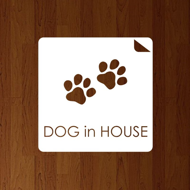 DOG in HOUSE カッティングスッテカー タイプA