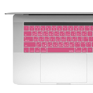 BEFINE KEYBOARD KEYSKINThe New MacBook Pro 13/15 專用中文鍵盤保護膜( 2017 Touch Bar and Touch ID專用)-粉底白字 Pink (8809402592555)