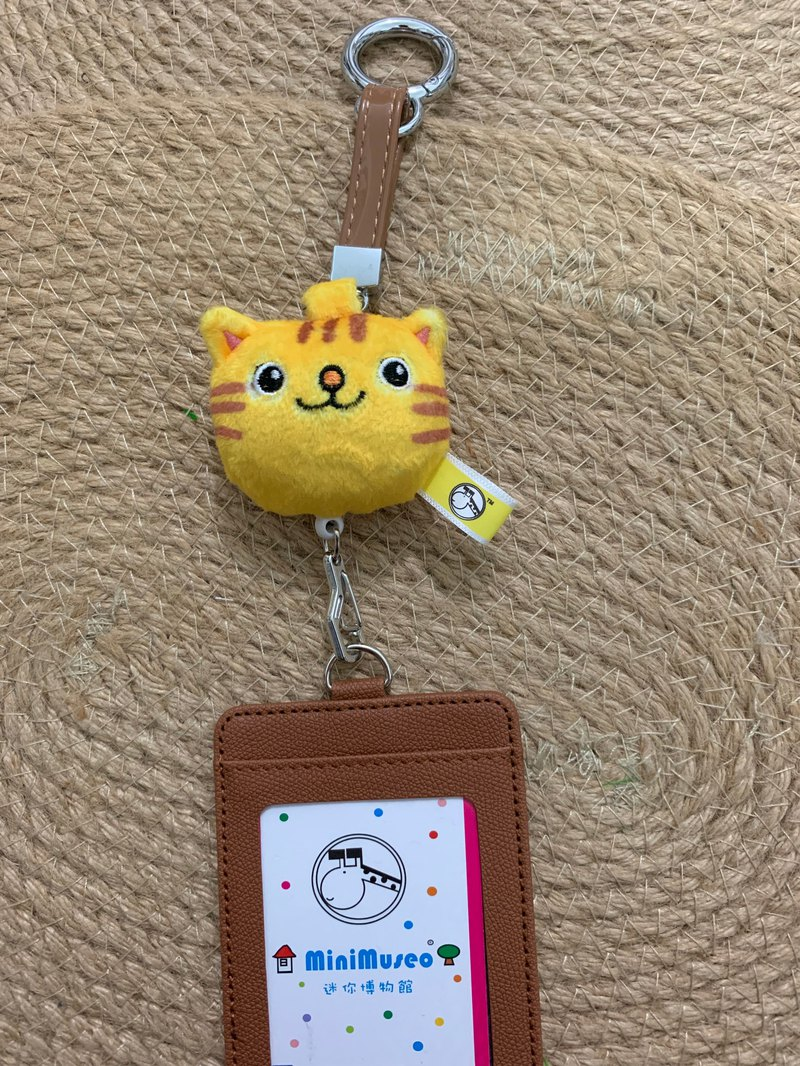 Hanging buckle plush yellow cat telescopic document kit