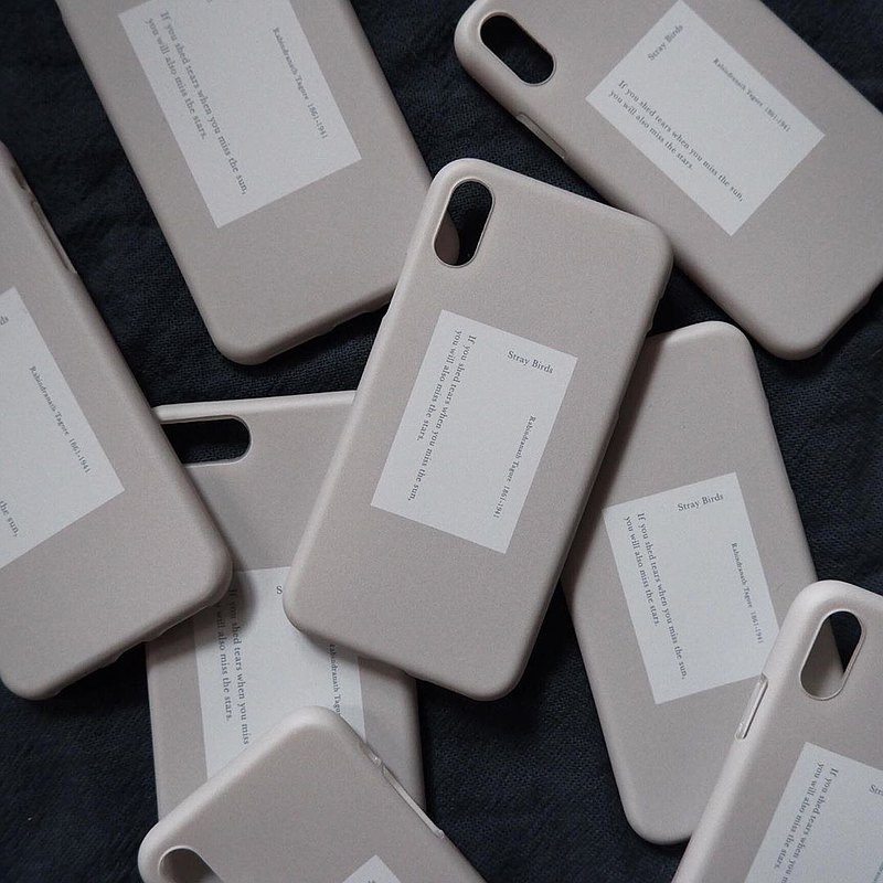Tagore/soft case/text iPhone case