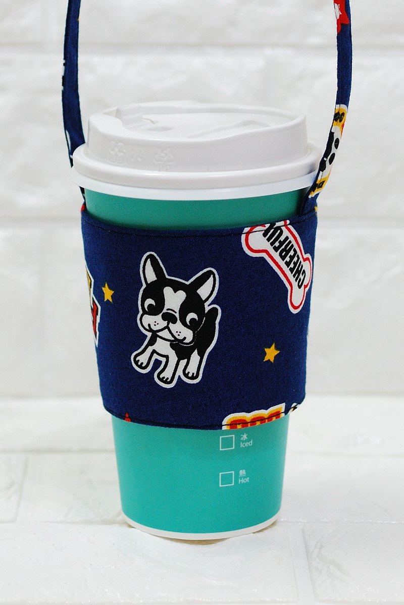 Play cloth hand made. Cute method of environmental protection beverage bag cup set