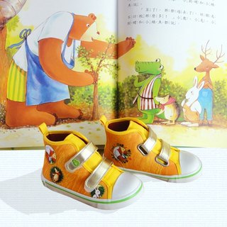 "Story short boots - Yellow-the price includes ""shoes and picture book"""