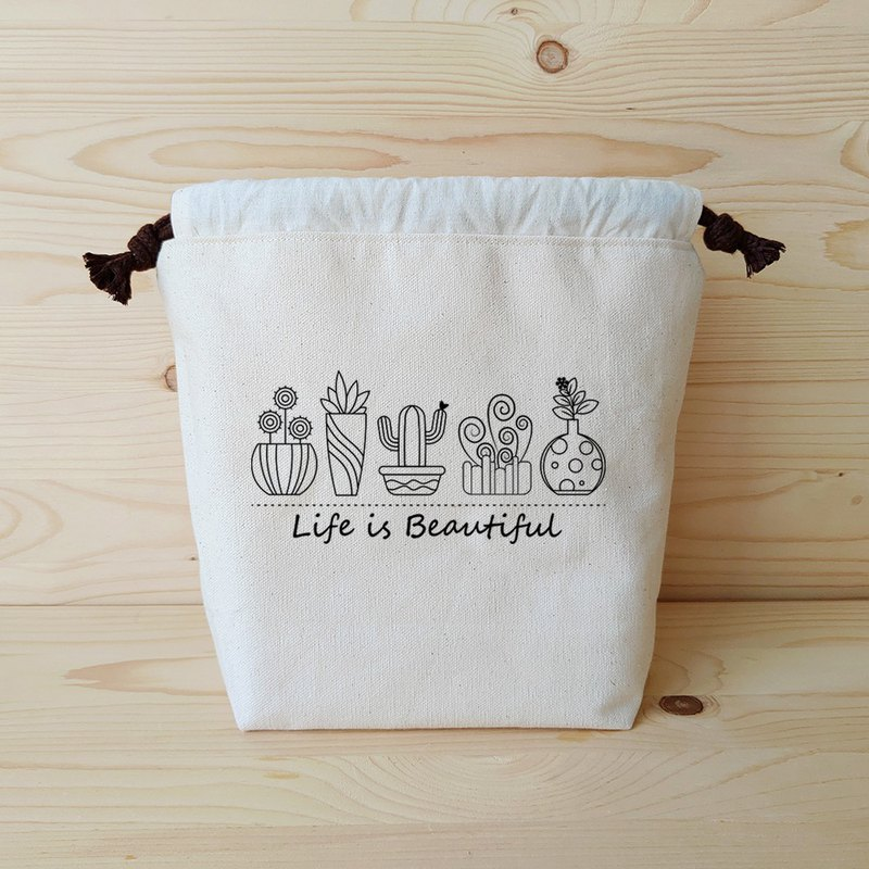 Small plant wide bottom bundle pocket / simple meal bag