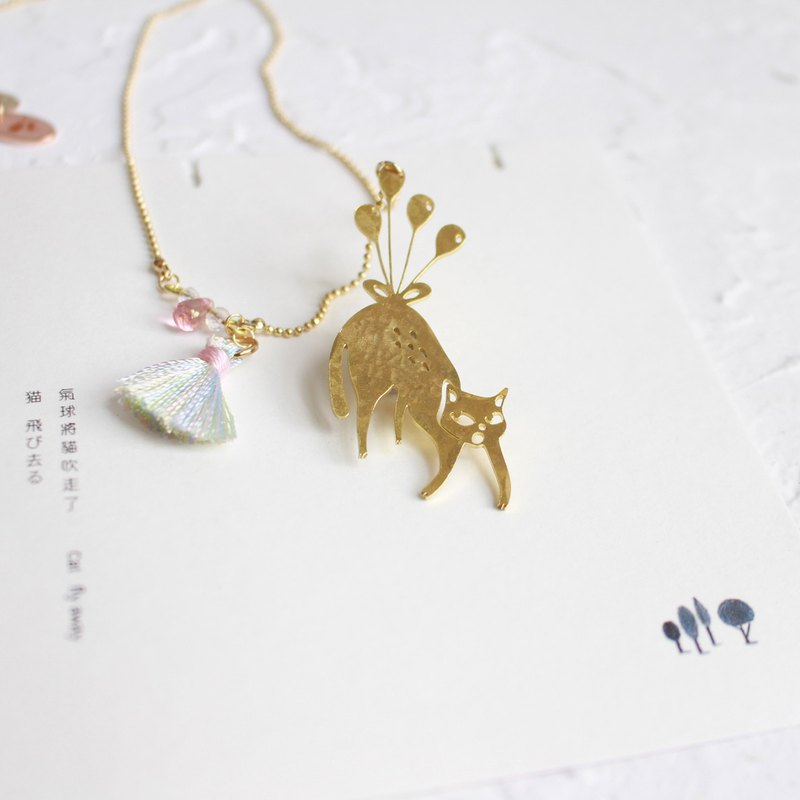 Cat hammered brass necklace Gift for cat lovers I Story_fly away