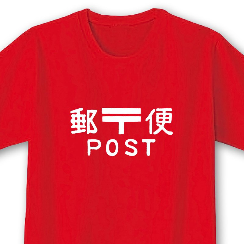 Post [Red] ekot T-shirt Illustration-Manager Kazuma Sato