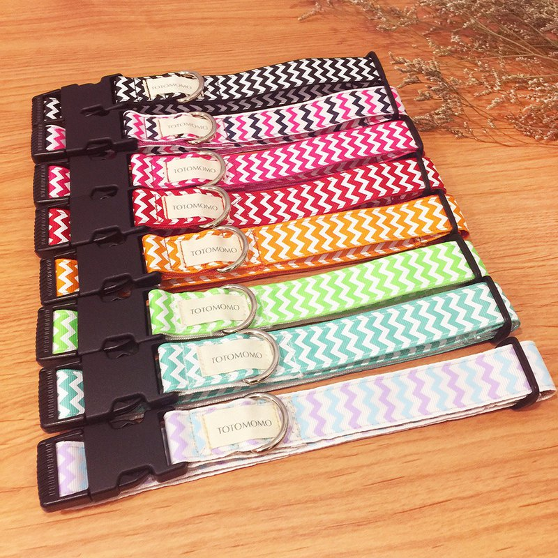 8-color wavy geometric dog collar