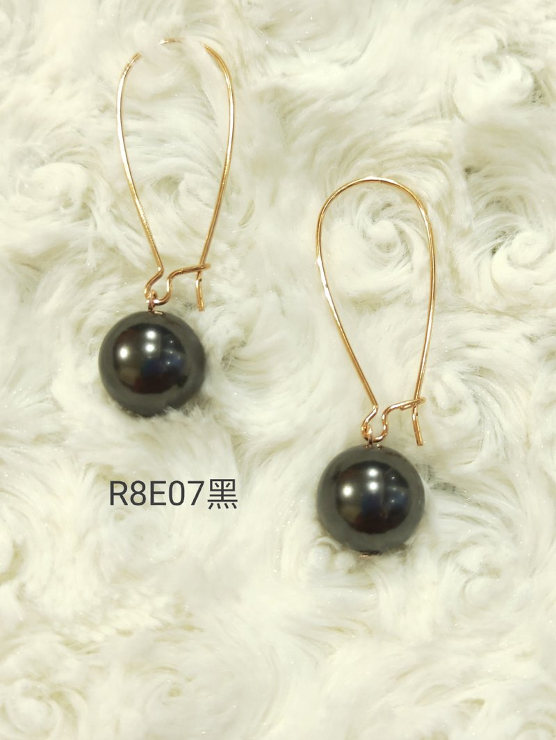 *I am designing*R8E07 Swarovski Crystal Pearl Earrings