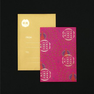 Chinese wedding invitation pink peacock