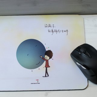 Mouse Pad - Worldwide