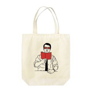 Guillaume Tote Bag