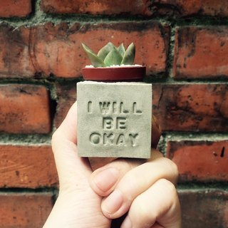 I will be okay I'll be fine ~! Meaty pot magnet