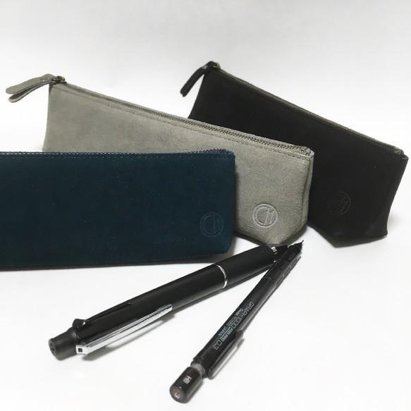 [New Year surprise] beef suede pen case navy