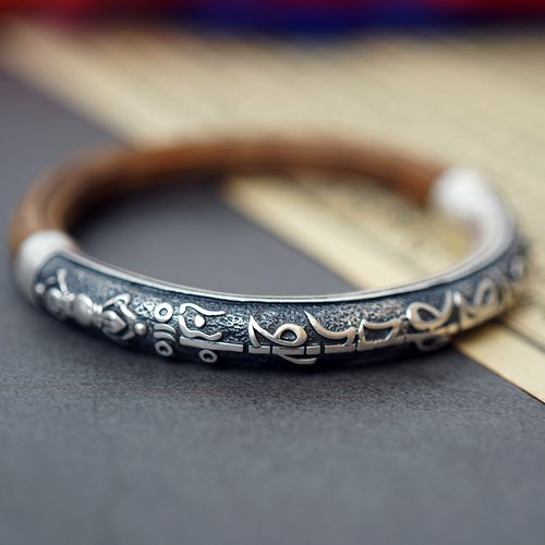 Six-character Daming Mantra Admiralty Wind Vine Bracelet VISHI Original Design Wild Sea Breeze Cane Silversmith Handmade Carving Bracelet Retro Chinese style