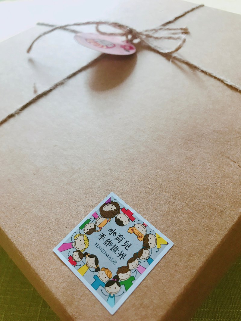 Packaging gift box plus purchase