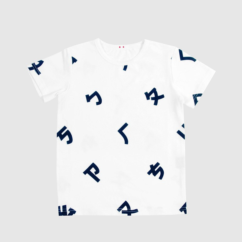 [Children] Taiwan's phonetic symbol short-sleeved print T-shirt-white