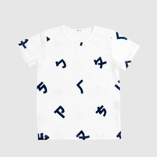Taiwanese phonetic symbol short sleeve print T-shirt-child-white