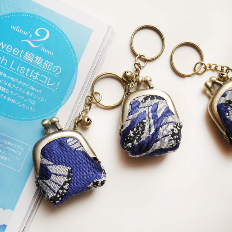 Blue Dream Small Island Linglongkou Gold Bag / Key Ring / Wedding Small Things [Made in Taiwan]