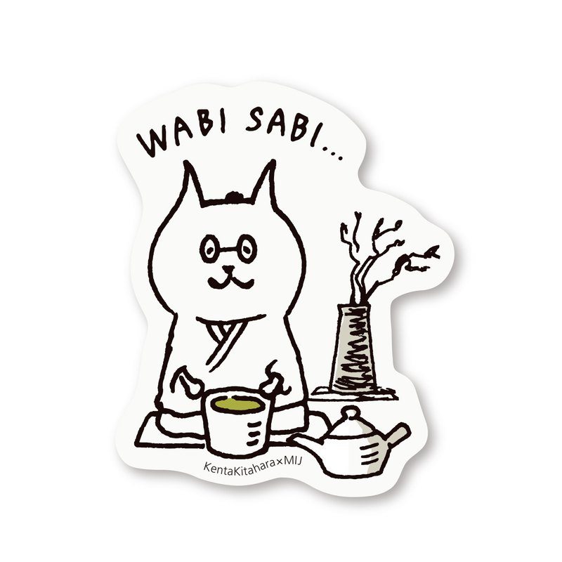 Third cat sticker 【GREEN TEA】