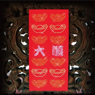 [Diamond] GFSD Collectibles - bright Lucky couplets - wealth Jinyuan series of roll to [Double Six]