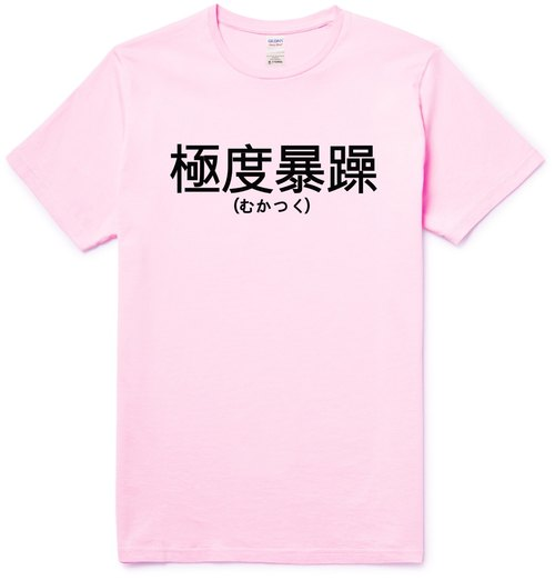 Japanese extremely irritable Chinese men and women short sleeve T shirt light pink Chinese characters English text green