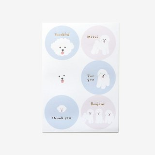 Round message sticker -03 curly dog, E2D00113