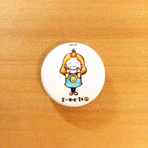 Darwa - laughing a baby - graphic badge