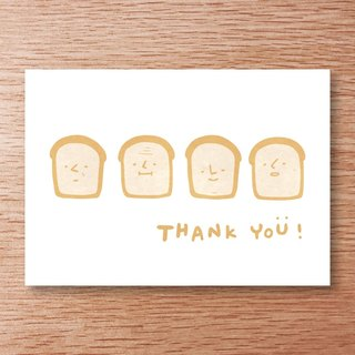Thanks card - toast