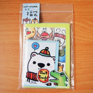 Goody Bag - CATXKUMA卡片福袋