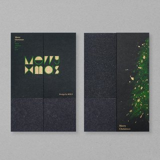 """Half"" Xmas card half / Christmas cards with a"