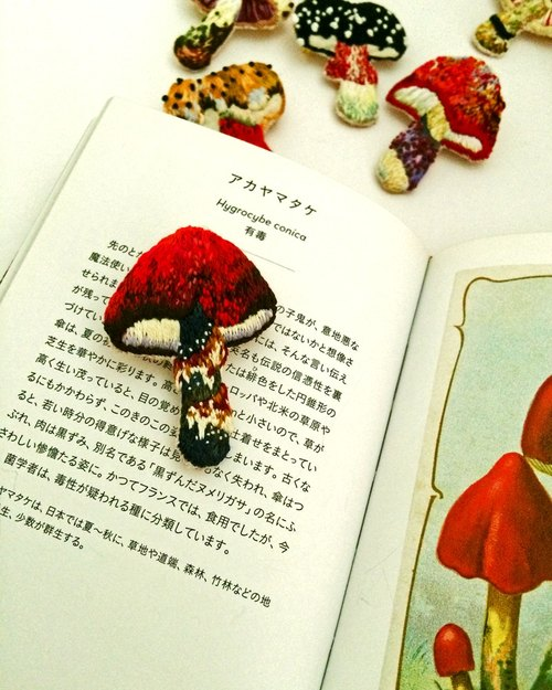 Spring harvest. Ukiyo-shi embroidery mushroom pinch brooch