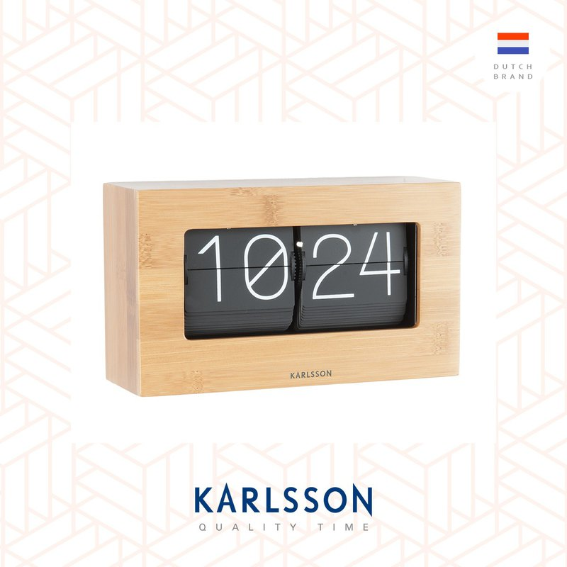 Karlsson, Table clock Boxed Flip bamboo 竹木翻頁鐘