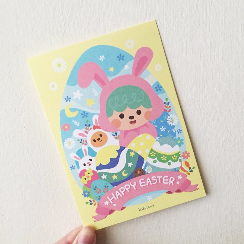 Easter limited postcard