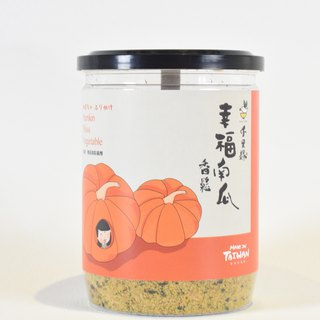 Trinidad rim happiness pumpkin fragrant 200g