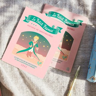 7321 Design Magic Series Little Prince Horizontal Line Notebook L - Cloak, 73D73280