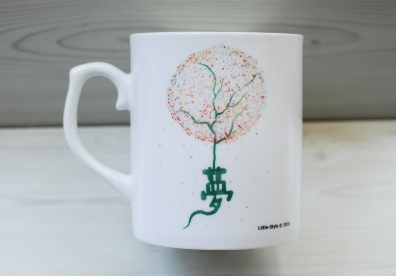 [Bone china mug] dream tree (customized)
