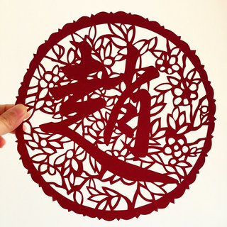 Custom CHINESE SURNAME Handmade Paper Cutting