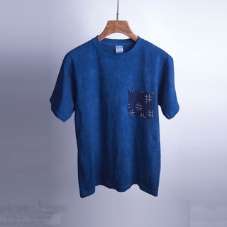 Goody Bag - Ancient Law Blue Stained Embroidered T-Shirt Couple Set