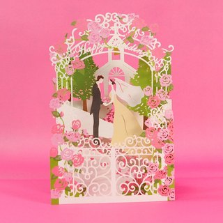 Church sculpture hollow [Hallmark-dimensional card marriage Hershey]