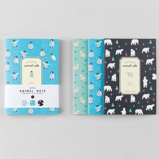 ARDIUM notebook group of animals (small)