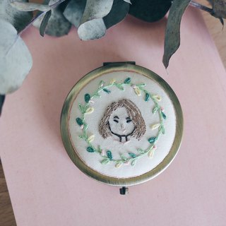 Hey It's Me | Embroidery Compact Mirror | Portrait | Valentine's Gift